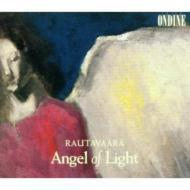 交響曲第7番『光の天使』、オルガン、金管グループ、オーケストラによる受胎告知 セーゲルスタム&ヘルシンキ・フィル
