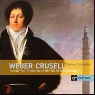 Clarinet Concertos: Pay