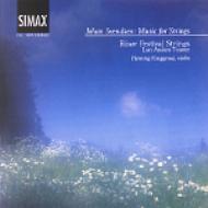 Music For Strings: Kraggerud(Vn)Tomter /