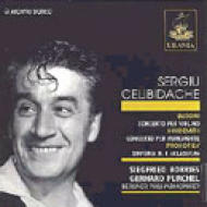 Sym.1 / Violin Concerto / Piano Concerto: Celibidache / Bpo