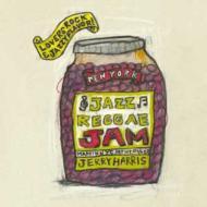 New York Jazz Reggae Jam