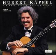 Kaeppel-virtuoso Guitar Transc