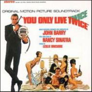 You Only Live Twice -007 James Bond