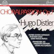 Choralpassion: Kammerchor D.uni