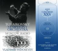 Violin Concerto, En Saga, Karelia: Fedoseyev / Moscow.rso