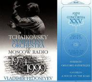 Oratorio Pathetique / A House Ofthe Road: Fedoseyev / Moscow.rso