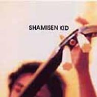 Shamisen Kid