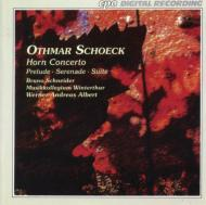 管弦楽のための前奏曲他 シュナイダー(hrn)/アルベルト/ムジーククレギウム・ヴィンターチュア