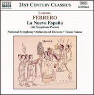 ラ・ヌエバ・エスパーニャ 湯浅/ウクライナ国立交響楽団