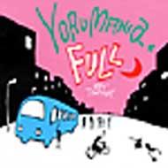 Yorumania Full