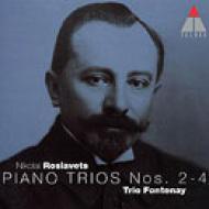 Piano Trio, 2, 3, 4, : Trio Fontenay