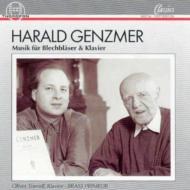 Wind Sonata: Brass Primeur, Triendl(P)