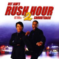 Rush Hour 2 -Soundtrack