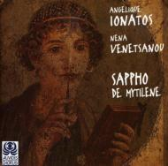 Sappho De Mytilene