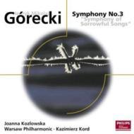 交響曲第3番 Kord / Warsaw.po、Kozlowska(S)