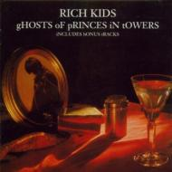 Ghosts Of Princes In The Towers