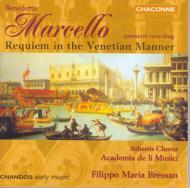 マルチェッロ:ヴェネツィアの様式のレクィエム アセスティス合唱団/ブレッサン/アカデミア・デ・リ・ムジチ