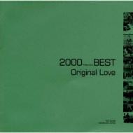 オリジナル ラヴ/2000 Millennium Best