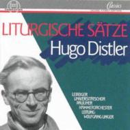 Liturgische Saetze: Unger / Pauliner.co, Urban(S)wagner(A)maiwald(T)