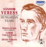Violin Works, Songs: Tkacs-nagy(Vn)varjon(P)