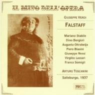 ヴェルディ(1813-1901)/Falstaff: Toscanini / Vpo '37