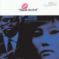 Speak No Evil -Remaster
