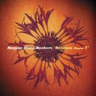 Reggae Disco Rockers Remixes Chapter 1