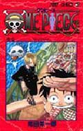 One Piece Vol.7 -JUMP COMICS