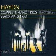 ピアノ三重奏曲全集 ボザール・トリオ(9CD)