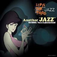 Lupin The Third Jazz -Anotherjazz