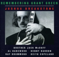 Remembering Grant Green