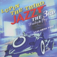 Lupin The Third Jazz -3rd