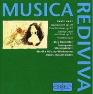 Chamber Music: Stuttgart Wind Quintet D.r.davies(P)Etc