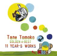 Golden Best Tane Tomoko 11year`s Works
