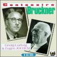 Comp.symphonies:  E  &  G-l.jochum  /  Concertgebouw,  Rias Berlin.so,  Stuttgart.rs
