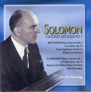 Piano Concerto.1 / .5: Solomon(P)beinum / Concertgebouw.o, Schweiger / Kansas