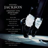 Michael Jackson/Greatest Hits - History Vol.1