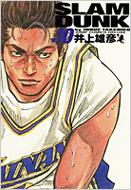 SLAM DUNK完全版 10 ジャンプ・コミックスデラックス