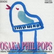 Osaka Phil Pops 3 -ファンタジア