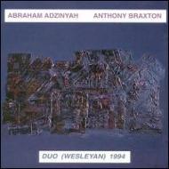 Duo 1994 (2CD)