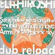 Dub Reload