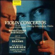 Violin Concerto: Sitkovetsky(Vn), Marriner / Asmf