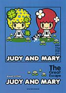 Judy And Mary / The Great Escape / Band Score