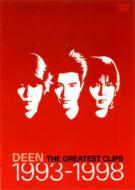 The Greatest Clips-1993〜1998-