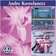 Music Of Cole Porter / Music Ofvictor Youmans