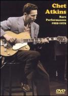 Rare Performances 1955-1975