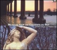 Musique Pour Les Couvents Du Roy: E.mandrin / Demoiselles De Saint-cyr, Et