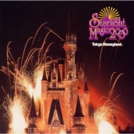 �����f�B�Y�j�[�����h Starlight Magic 2000
