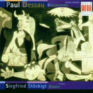 Works For Piano & Orch: Stoeckigt, Kegel / Dresden.po