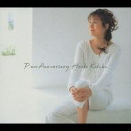 Piano Anniversary